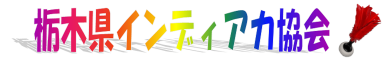 TIA_Logo5_Small